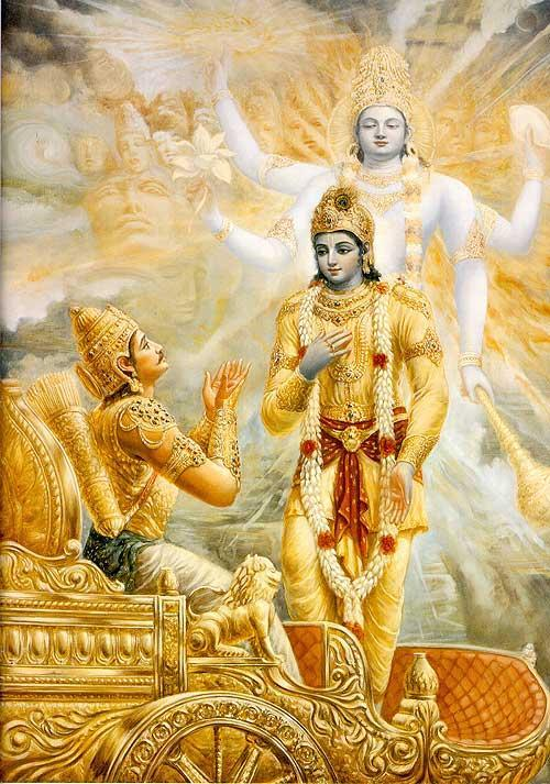 Srimad Bhagavat Gita
