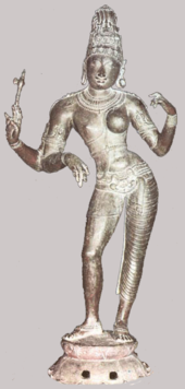 kala samhara shiva